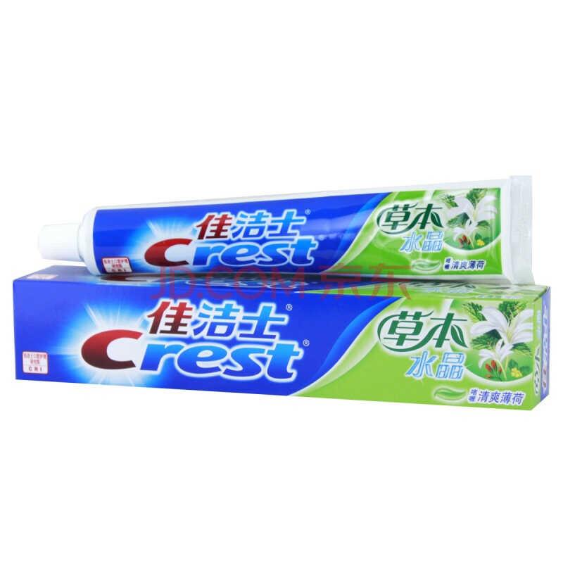 佳洁士(Crest) 草本水晶牙膏(清爽薄荷香型)105g(草本精华 去除细菌 保护牙龈))