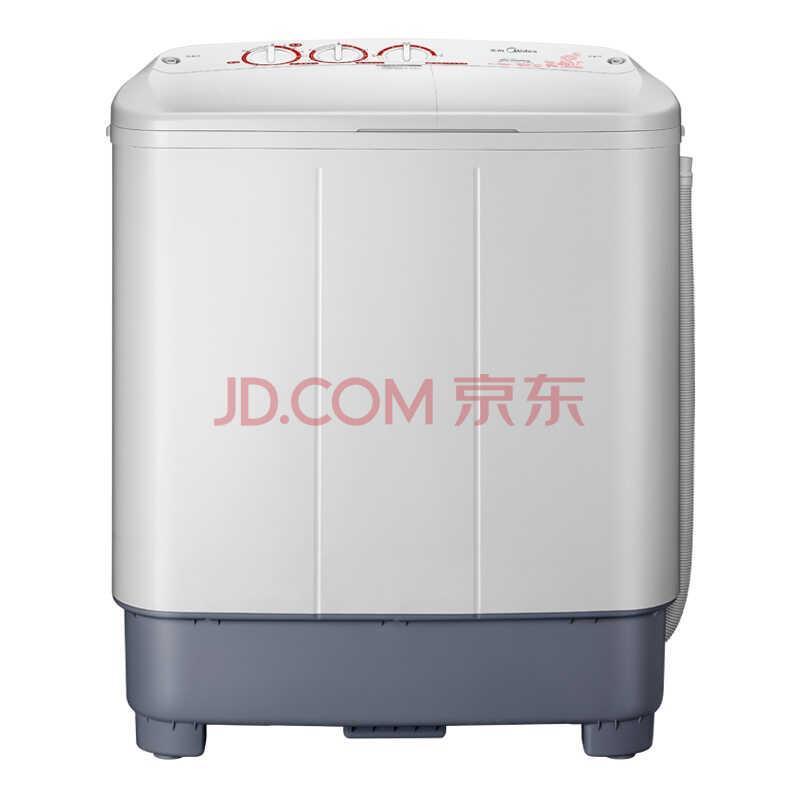 美的(Midea) MP70-V606 双桶洗衣机 灰色)
