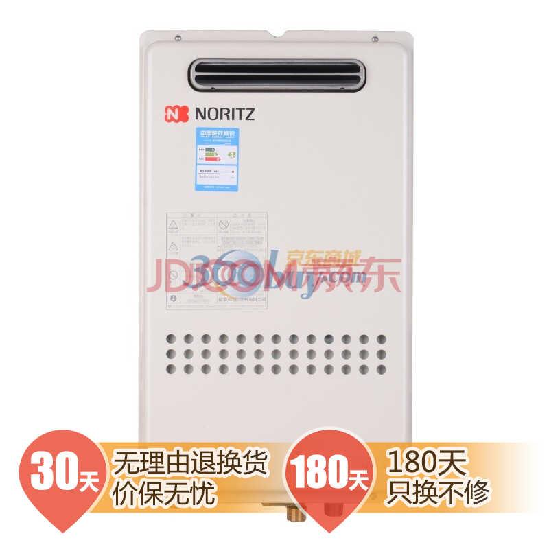 能率(NORITZ) GQ-2040W 20升 燃气热水器(天然气))