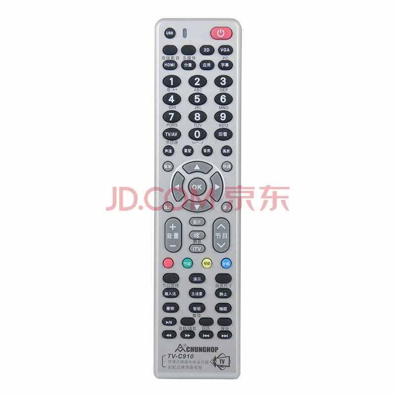 众合(CHUNGHOP) TV-C910 液晶电视遥控器 适用于长虹液晶电视