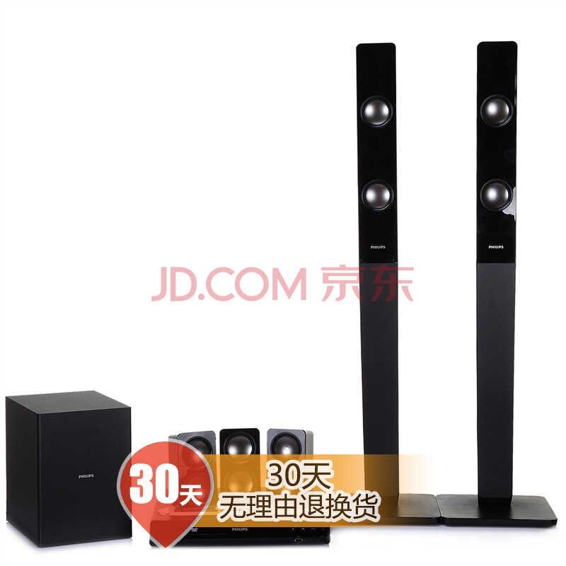 飞利浦(PHILIPS)HTD3540 音响 家庭影院 DVD 5.1声道音箱 高清1080P USB连接 卡拉OK(黑))