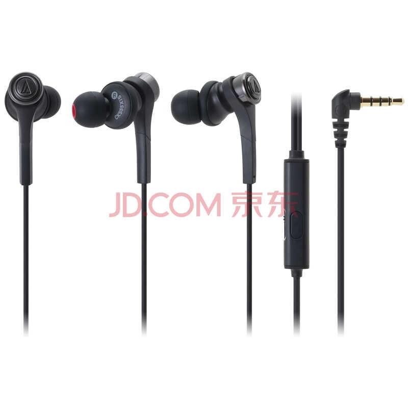 铁三角(Audio-technica)ATH-CKS55XIS 智能手机高清入耳式耳机 黑色)