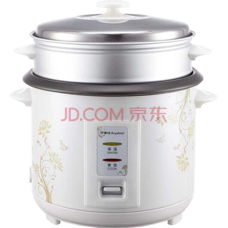 荣事达(Royalstar)电饭锅电饭煲大容量RZ-50B)