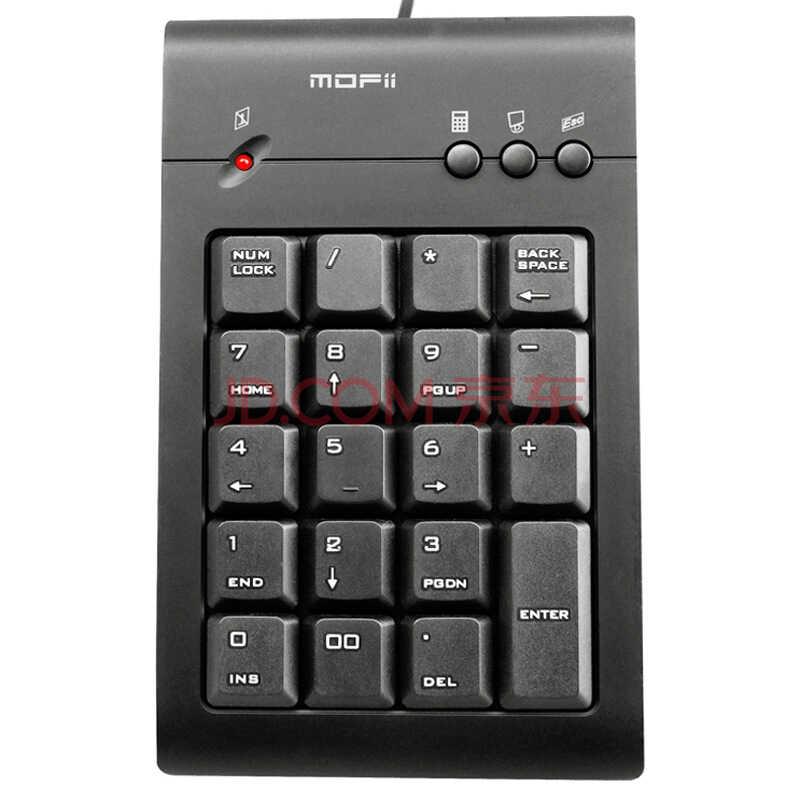 摩天手(MOFII)X710 有线数字键盘(典雅黑))