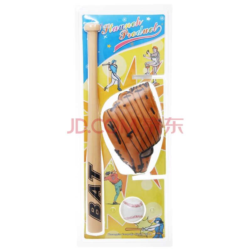凯速kansoon 儿童棒球棍套装 24英寸桦木棒球棒+10.5英寸超软耐磨棒球手套+超弹标准软棒球