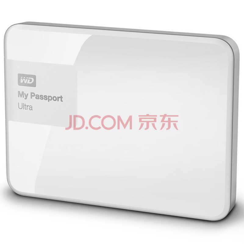 西部数据(WD)My Passport Ultra 升级版 2TB 2.5英寸 闪耀白 移动硬盘 WDBBKD0020BWT 限量版)