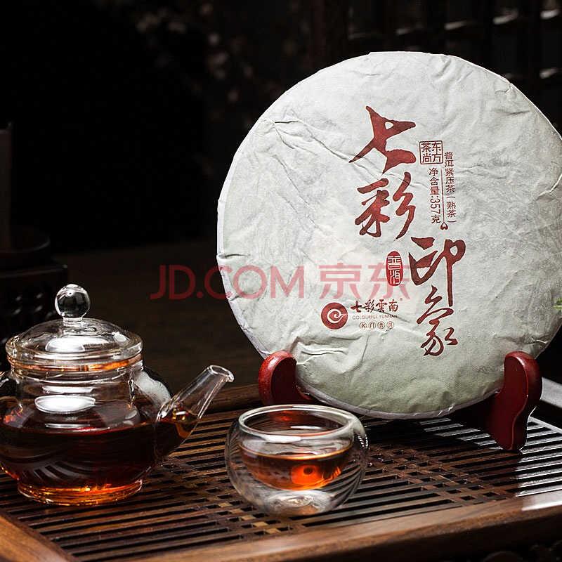 七彩云南茶叶 七彩印象普洱茶熟茶357g)
