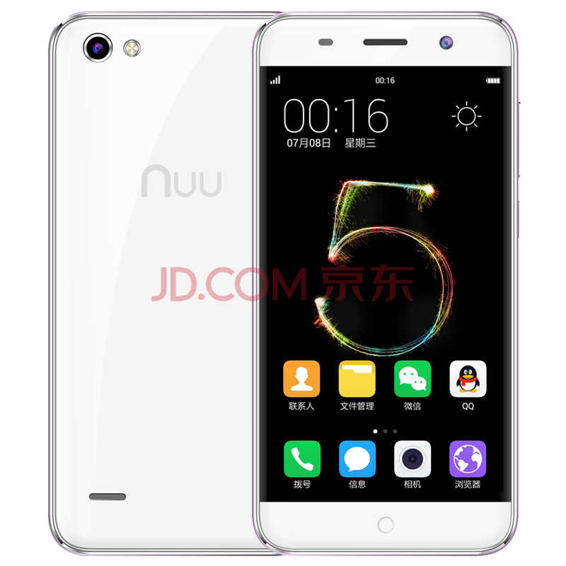 NUU NU5 16GB 移动联通双4G智能手机 双卡双待 晒单有礼 薰衣紫