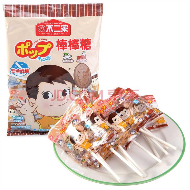不二家(fujiya) 牛奶棒棒糖(巧克力牛奶味+奶茶味)116g)