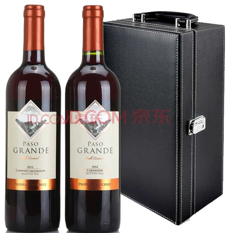 智利进口红酒 佰铄红葡萄酒-佳美娜、赤霞珠 双支豪华皮盒装 750ml*2瓶)