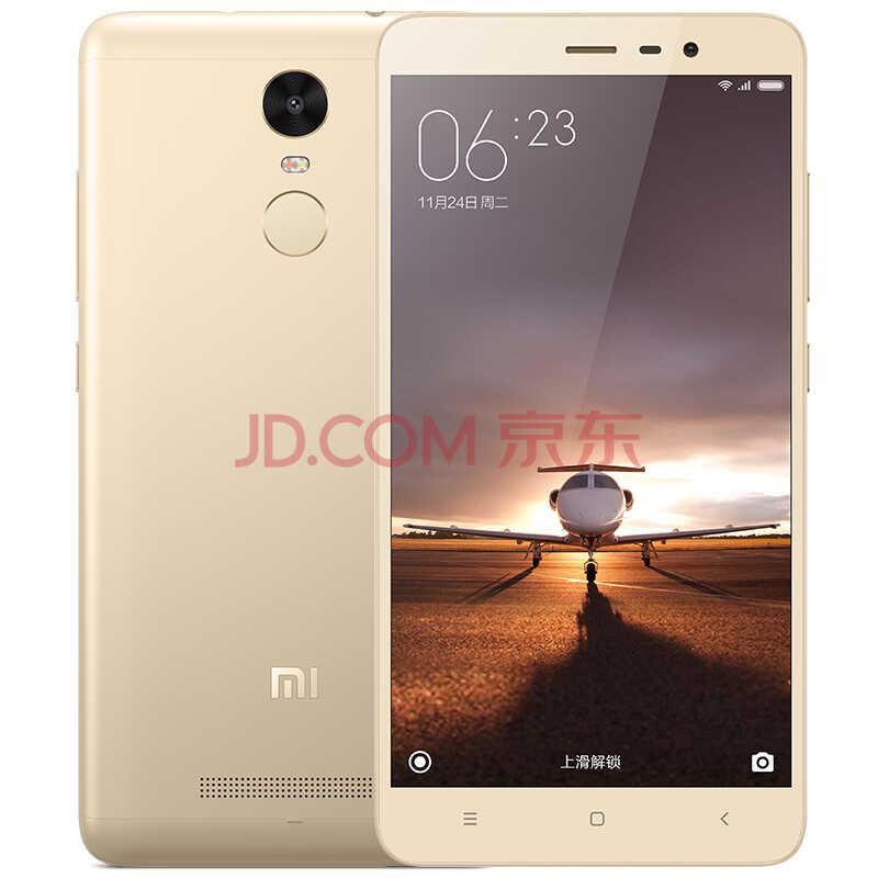 小米 红米Note 3 高配全网通版 金色 移动联通电信4G手机 双卡双待)