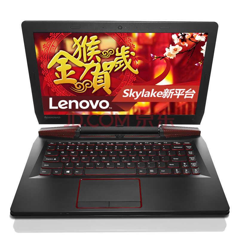 联想(Lenovo)拯救者ISK 14.0英寸游戏本(i7-6700HQ 4G 1T HDD GTX960M 2G独显 FHD IPS屏 背光键盘)黑)