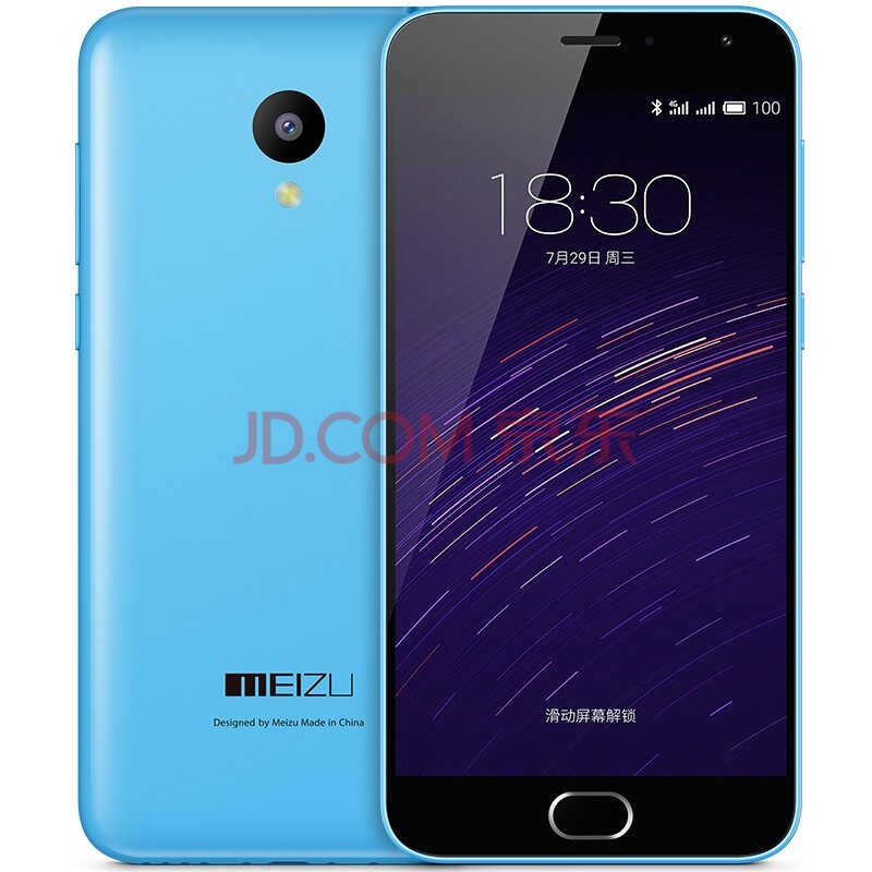 【简约套装版】魅族 魅蓝2 16GB 蓝色 联通4G手机 双卡双待