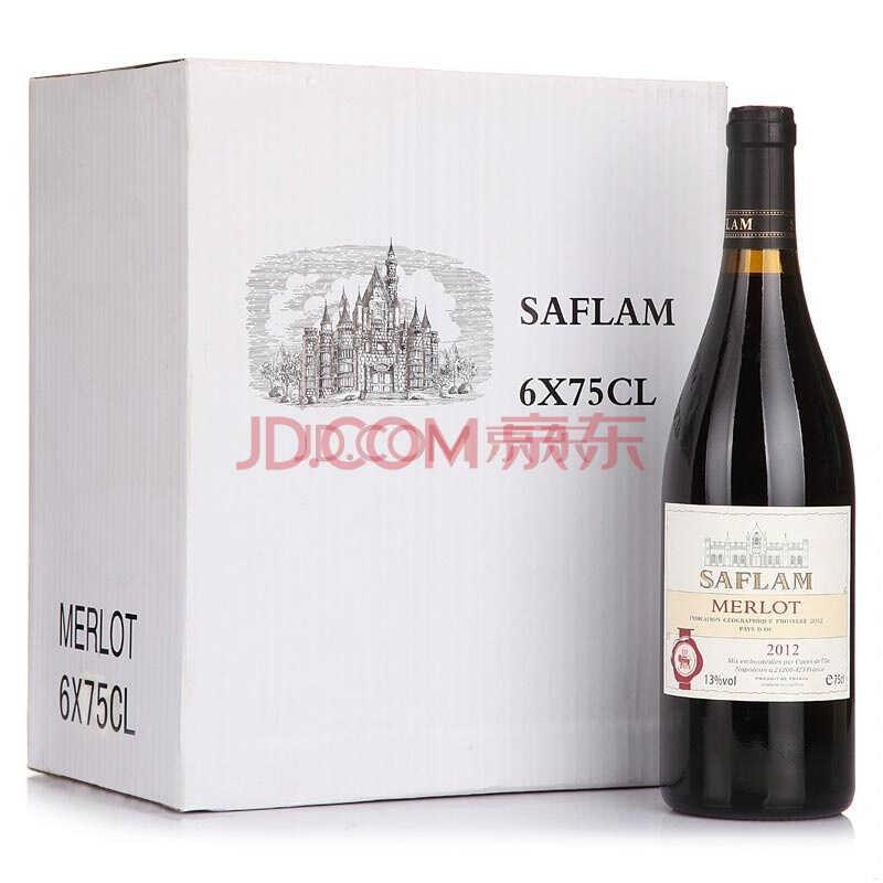 法国进口红酒 西夫拉姆IGP梅乐干红葡萄酒 整箱装750ml*6瓶)