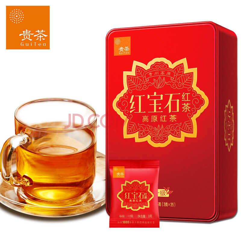 贵州高原红茶贵茶红宝石2015新茶 红茶茶叶高原一级红茶 独立小包105g年货礼装春茶送礼