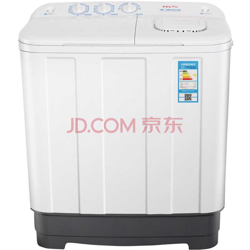 TCL XPB65-2228S 6.5公斤 半自动洗衣机 洗脱分离(白色))