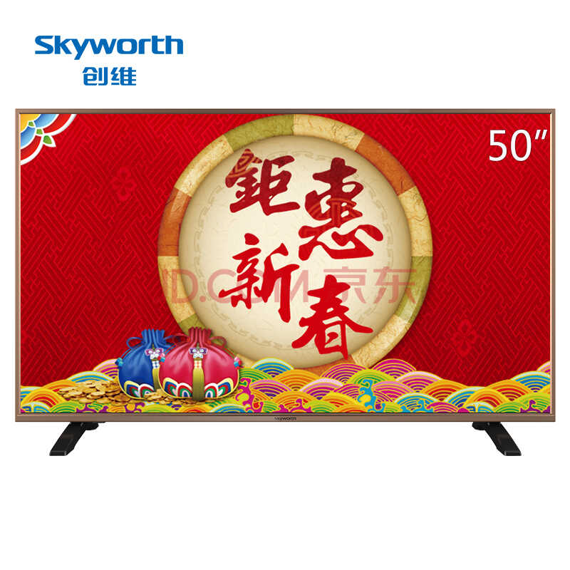 创维(Skyworth)LED 50S9 50英寸 智能酷开系统网络平板液晶电视(咖啡金))