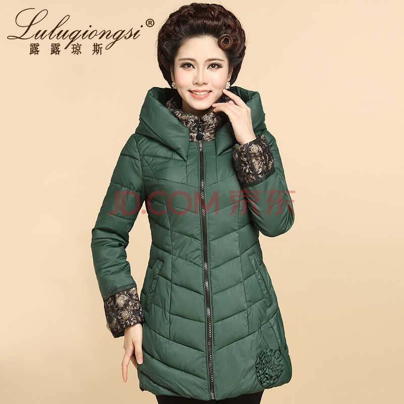 露露琼斯 中老年女装棉服外套冬装 中长款大码妈妈装 加厚连帽百搭棉衣 A8021 绿颜色 XXL