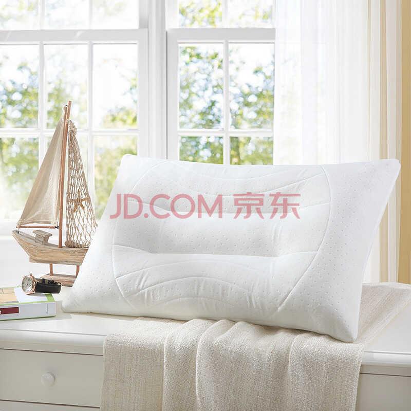 LOVO 罗莱公司枕芯  劳伦斯乳胶枕 男士款-45*70cm