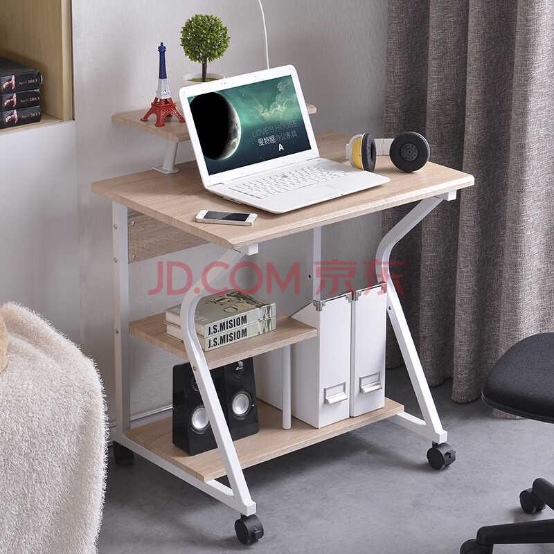爱特屋 笔记本电脑桌台式书桌学习桌办公桌写字台桌子 橡木色+白架+搁物架)