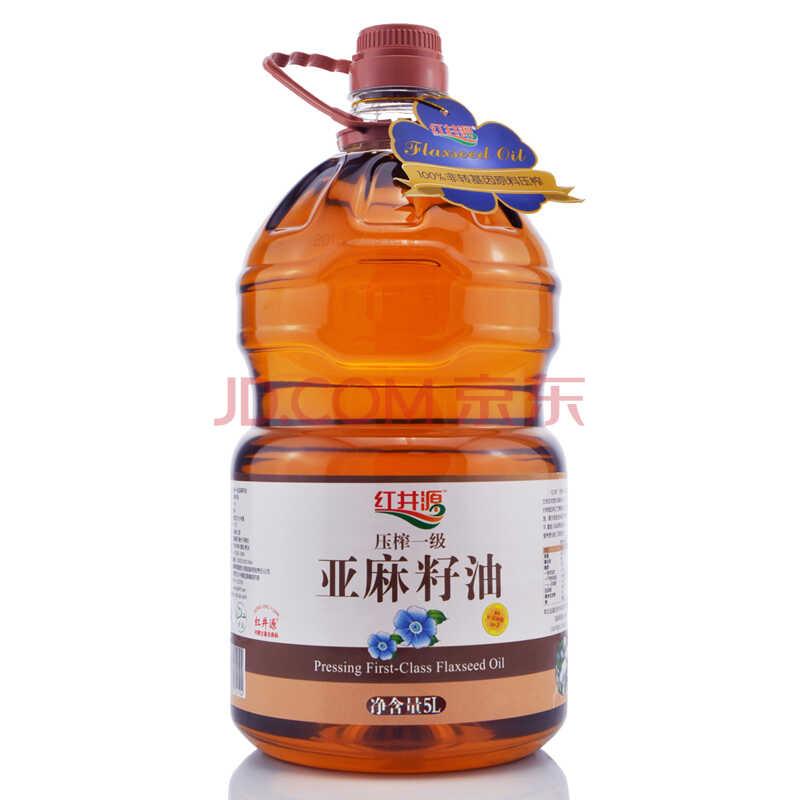 内蒙古红井源压榨一级亚麻籽油 5L  家庭装食用油 5升)