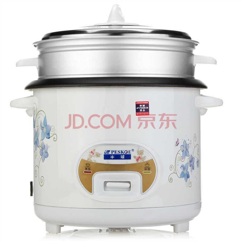 半球(Peskoe) CFXB50-5M 电饭锅(5升)