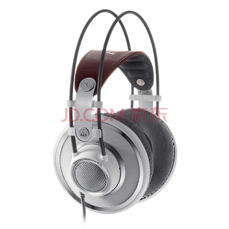 爱科技(AKG) K701 旗舰级耳机 头戴式)
