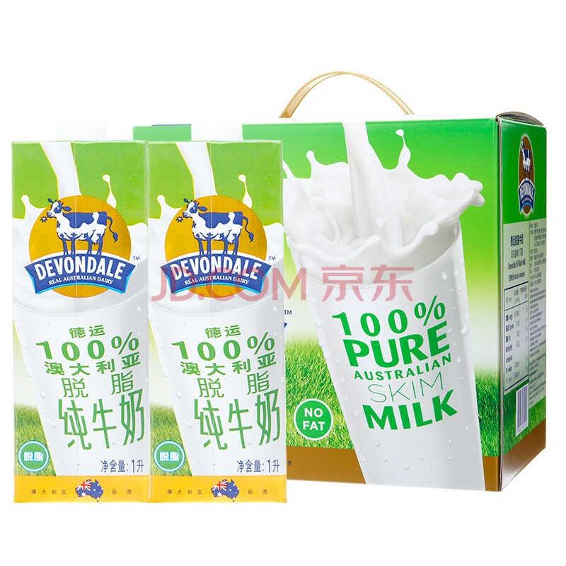 澳大利亚 进口牛奶 德运(Devondale) 脱脂牛奶 1L*6 礼盒装)
