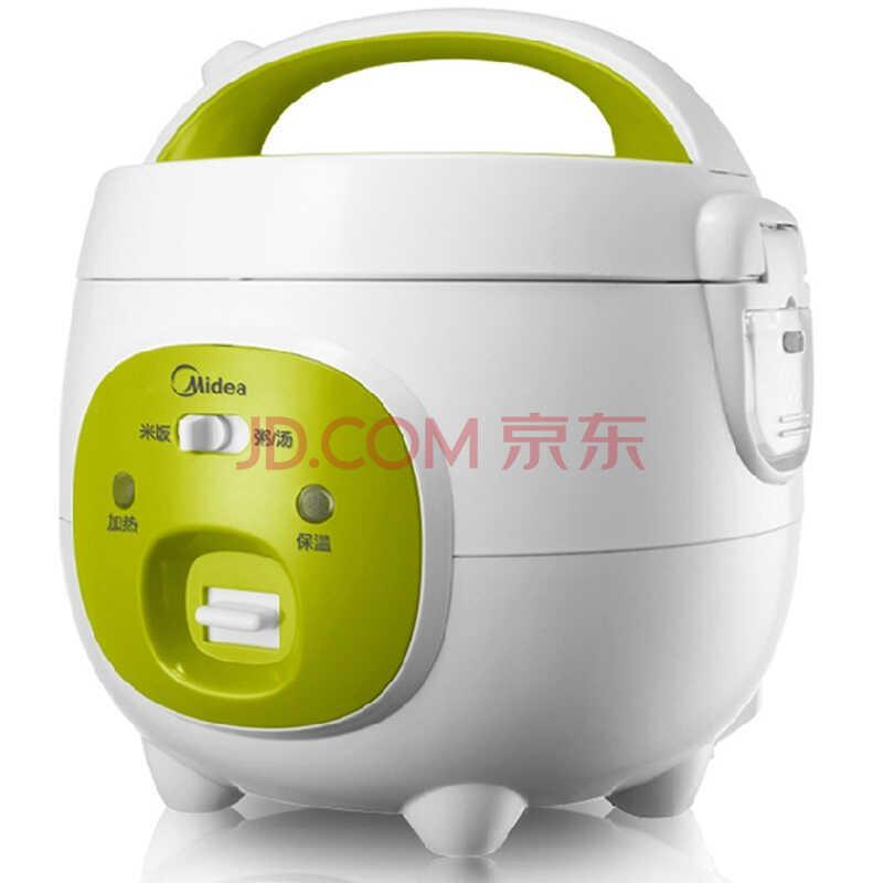 美的(Midea)电饭煲 1.6L/1.6升 小容量迷你多功能电饭锅 WYN161 )