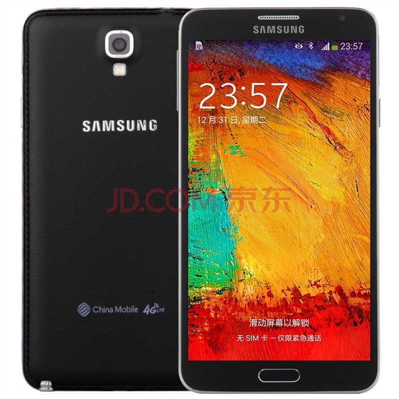 三星 Galaxy Note 3 Lite (N7508v) 炫酷黑 移动4G手机)