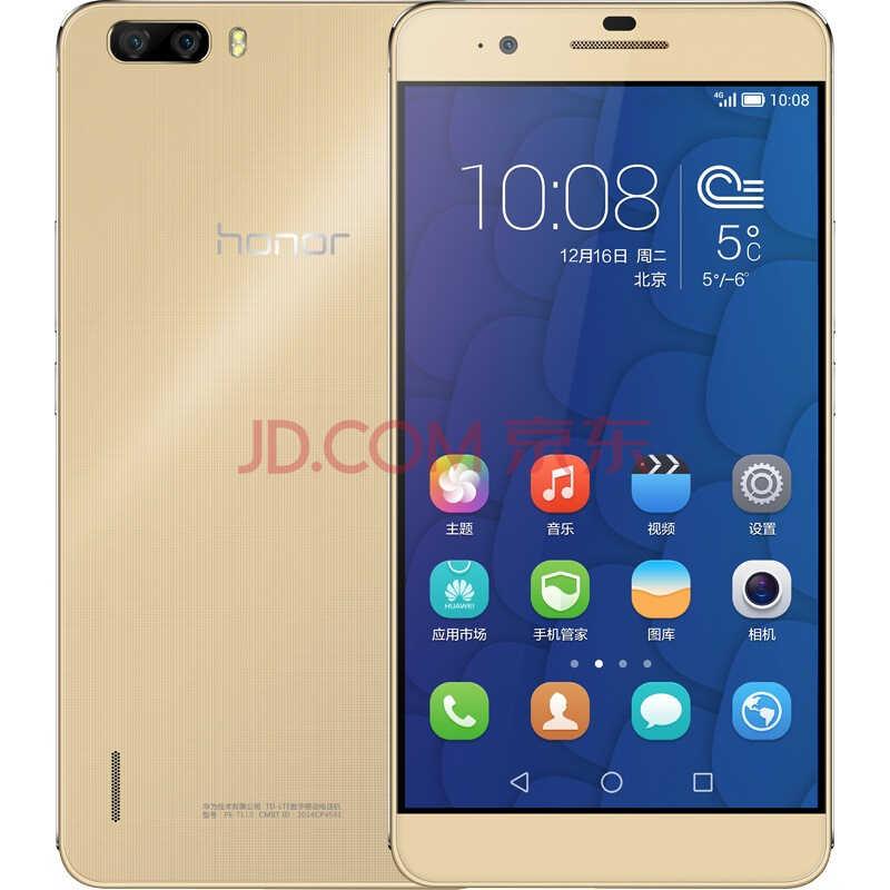 荣耀 6 Plus (PE-TL10) 3GB内存增强版 金色 移动联通双4G手机 双卡双待双通)