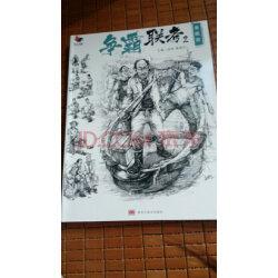 寄情初中美术教案排名山水桂城图片