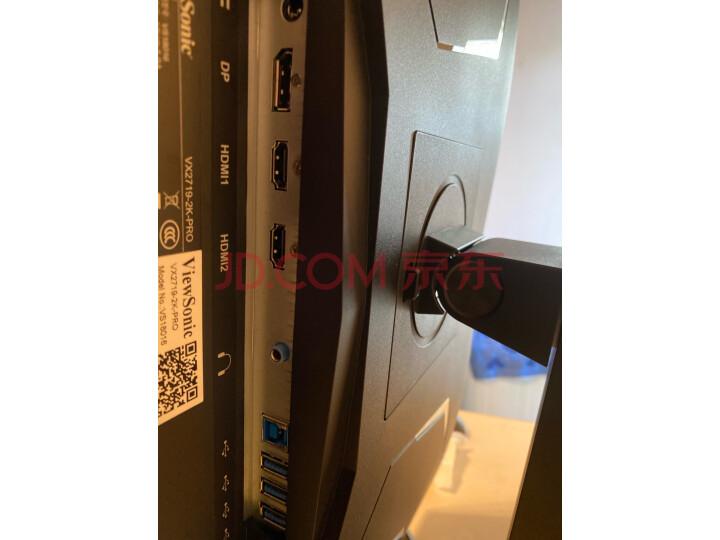 【体验评测】优派 黑豹电竞系列游戏电竞电脑显示器VX2719-2K-PRO怎么样.质量优缺点评测详解分享