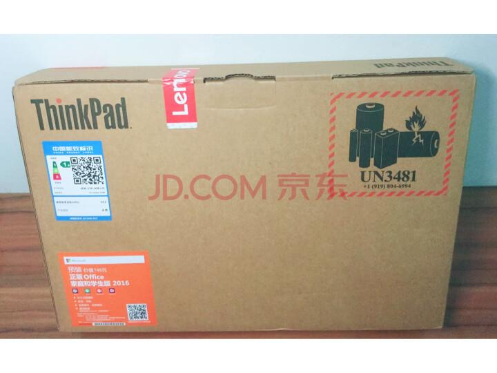 【使用评测】联想ThinkPad E485(01CD)14英寸笔记本电脑质量内幕怎样?值得入手吗【详情揭秘】【必看】 _经典曝光
