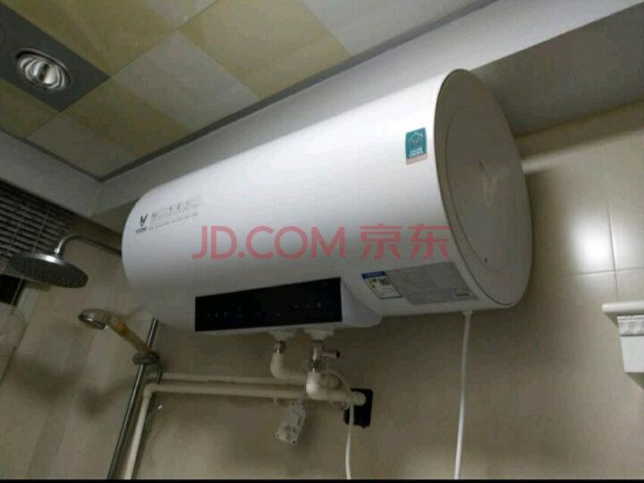 【使用评测】云米(VIOMI) 电热水器VEW605质量内幕怎样?新闻爆料真实内幕【入手必看】 -【必看】 _经典曝光