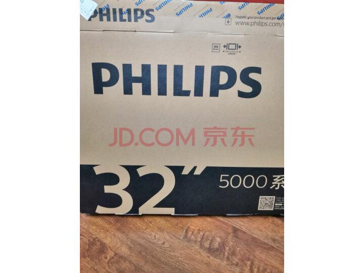【亲身使用揭秘】飞利浦(PHILIPS)32PFF5893 T3 32英寸网络智能液晶电视机怎么样?内幕评测好吗,吐槽大实话