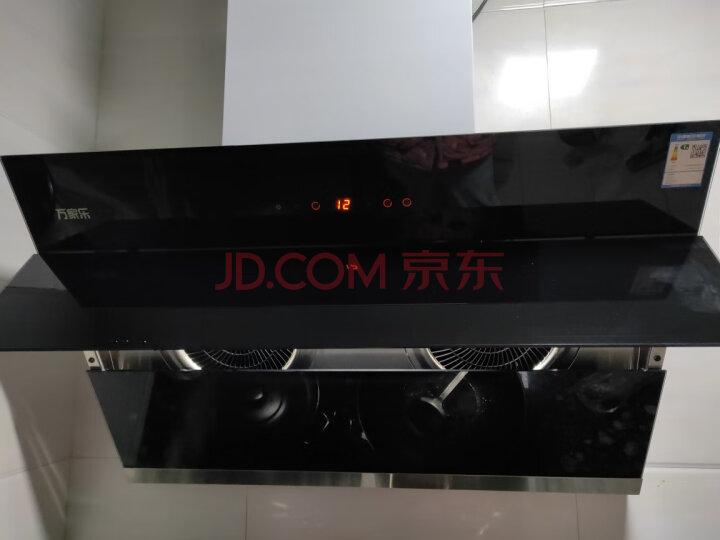 【使用评测】万家乐油烟机CXW-300-AL231质量内幕怎样?是大品牌吗排名如何呢?【必看】 _经典曝光