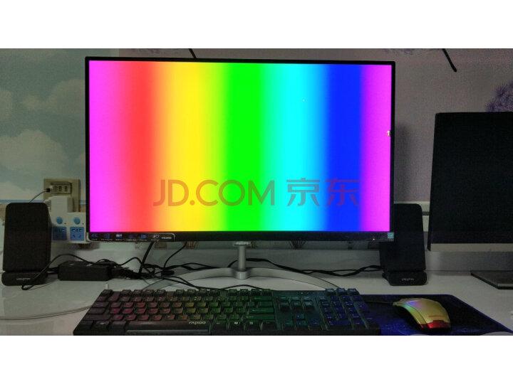 【使用评测】飞利浦 UHD 10bit面板电脑液晶显示器 HDMI 272P7VPTKEB质量内幕怎样?为什么反应都说好【内幕详解】【必看】 _经典曝光