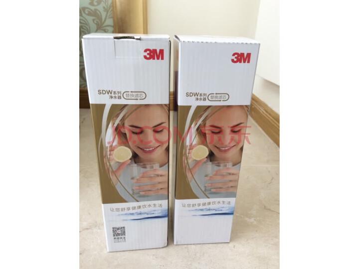 【使用评测】3M 舒活泉SDW 8000T-CN型家用净水器质量内幕怎样?优缺点如何,真想媒体曝光【必看】 _经典曝光