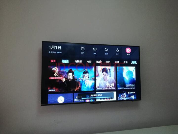 【质量评测反馈】康佳(KONKA)LED55U5网络平板液晶电视机怎么样.质量优缺点评测详解分享