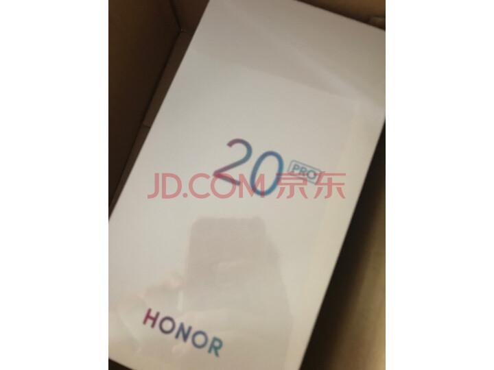 【使用评测】荣耀20 PRO拍照手机质量内幕怎样?来说说质量优缺点如何【必看】 _经典曝光
