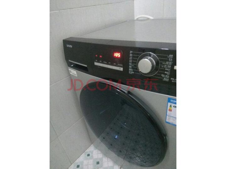 【使用评测】统帅(Leader) 海尔出品滚筒洗衣机全自动@G1012HB76S优缺点如何【质量评测】内幕最新详解【必看】 _经典曝光