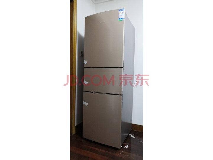 【使用大揭秘】Ronshen 容声 BCD-251WKD1NY 三门三开门冰箱测评如何怎么样??质量口碑评测,媒体揭秘 -- 评测揭秘