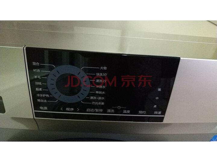 【使用评测】海尔(Haier)9KG变频滚筒洗衣机全自动EG90B209G质量内幕怎样?官方媒体优缺点评测详解【必看】 _经典曝光
