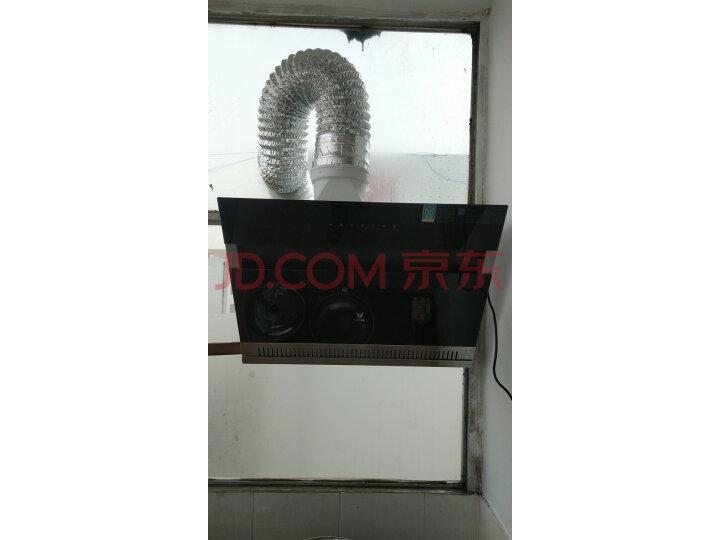 【使用评测】云米 抽油烟机4KW燃气灶CXW-210-VC201+JZT-VG201质量内幕怎样?质量如何,网上的和实体店一样吗【必看】 _经典曝光