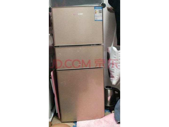 【使用评测】奥克斯(AUX)122升家用三门冰箱BCD-122D质量内幕怎样?为什么爆款,质量内幕评测详解【必看】 _经典曝光