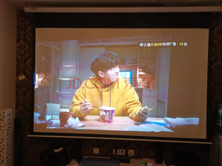 图文众测揭秘_长虹(CHANGHONG)4K激光电视套装 家用超短焦投影仪D6U+S100FA怎么样【同款质量评测】入手必看 _经典曝光