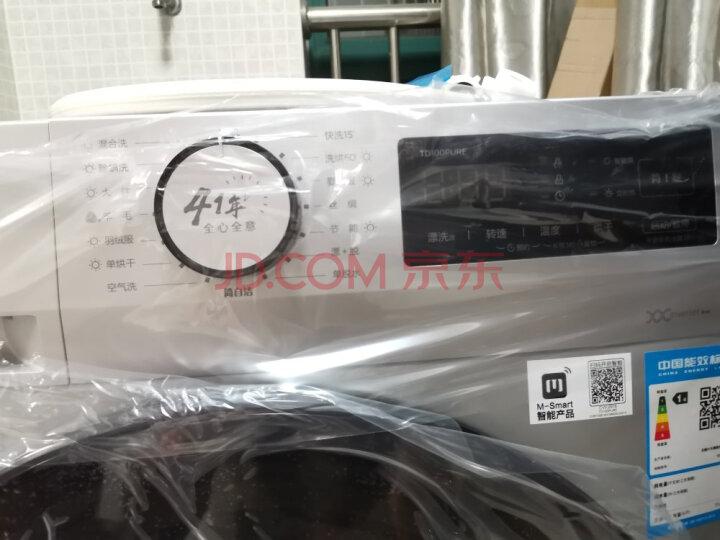 质量点评必看:小天鹅(LittleSwan)滚筒洗衣机TD100PURE质量怎么样【2020新款】性能评测,内幕详解曝光 -- 评测揭秘