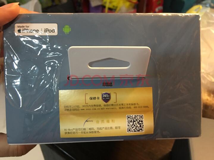 质量内情测评:索尼(SONY)WH-XB700 重低音无线耳机好不好如何??质量口碑反应如何【媒体曝光】_必看 -- 评测揭秘