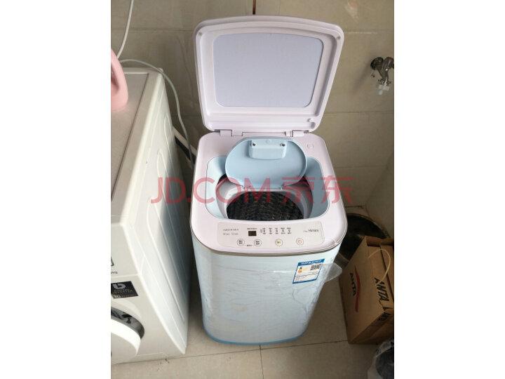 【最新体验揭秘】海信3kg母婴儿童小型迷你宝宝洗衣机怎么样.质量好不好【内幕详解】